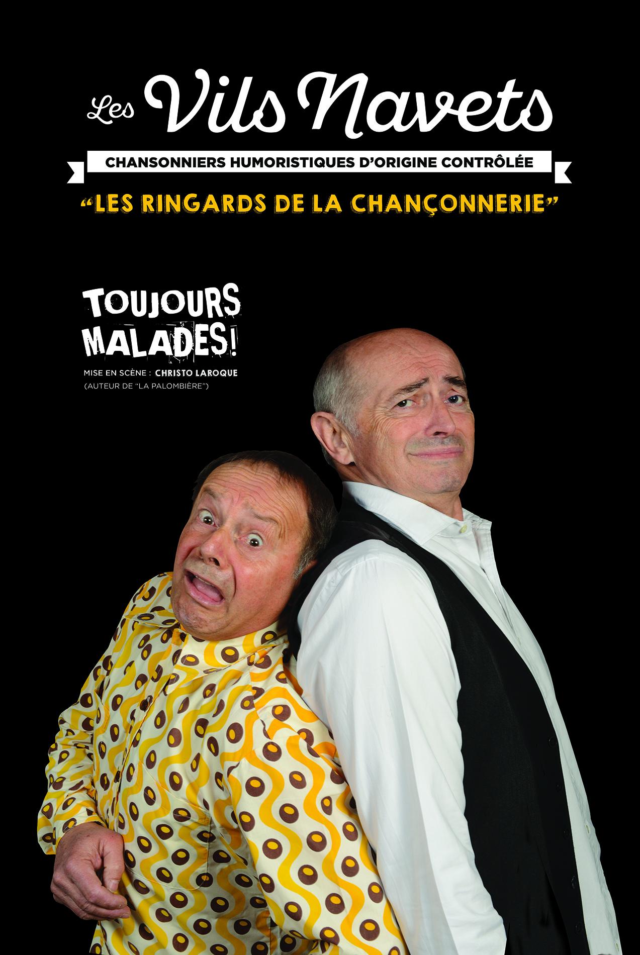 Affiche Les Vils Navets-web